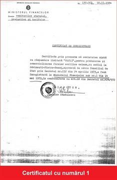 Certificatul de inregistrare al RIFIL